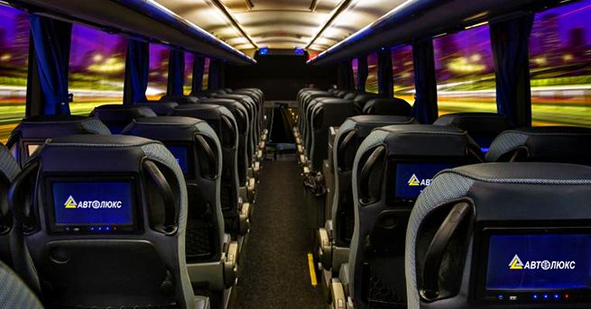Avtobus Kiev Krivoj rog